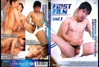 FIRST FILM vol.1