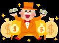【金運UP!】年収が200万あがり、お金に感謝の気持ちが湧いてきました!