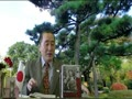 『「反日包囲網」を撃て(2017年12月22日にアップした会員動画)他』第63回【水間条項TVサロン